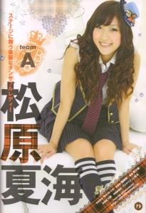 AKB48 Team A's Matsubara Natsumi