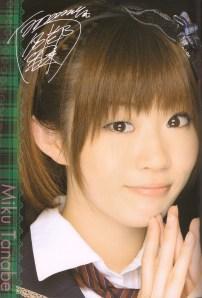 AKB48 Team K's Tanabe Miku