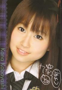 AKB48 Team B's Kobayashi Kana