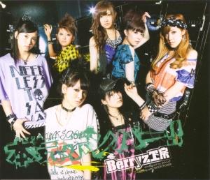 """Berryz Koubou """"Maji bomber!!"""" type A single (cover scan)"""