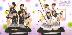 "S/mileage ""○○Ganbaranakutemo eenende!!"" pv DVD single (jacket scan)"