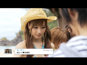 "Oshima Mai in ""Aitte nandaho~"""