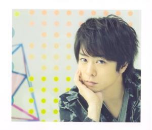 """Arashi """"Boku no miteiru fukei"""" LE booklet Scan0006"""