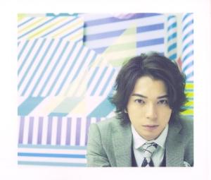 """Arashi """"Boku no miteiru fukei"""" LE booklet Scan0010"""