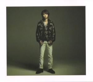 """Arashi """"Boku no miteiru fukei"""" LE booklet Scan0013"""