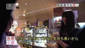 Mikapon attacks Sasshi with a fake bug XD!...