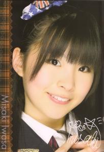 AKB48 Team A's Iwasa Misaki