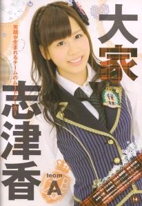 AKB48 Team A's Oya Shizuka