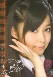 AKB48 Team A's Sashihara Rino