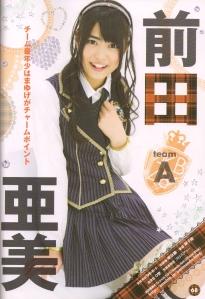 AKB48 Team A's Maeda Ami