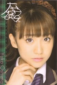 AKB48 Team K's Oshima Yuko