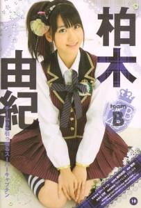 AKB48 Team B's Kashiwagi Yuki