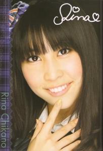 AKB48 Team B's Chikano Rina