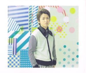 """Arashi """"Boku no miteiru fukei"""" LE booklet Scan0009"""
