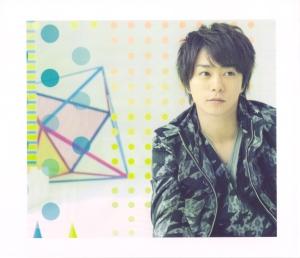 """Arashi """"Boku no miteiru fukei"""" LE booklet Scan0021"""