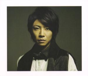 """Arashi """"Boku no miteiru fukei"""" LE booklet Scan0028"""