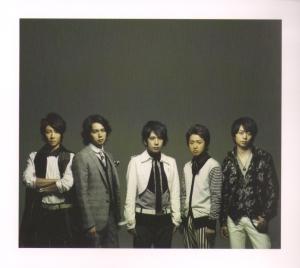 """Arashi """"Boku no miteiru fukei"""" LE booklet Scan0034"""