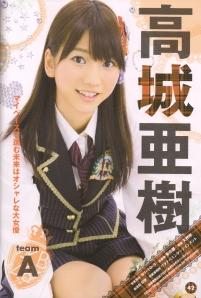 AKB48 Team A's Takajo Aki