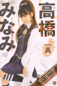 AKB48 Team A's Takahashi Minami