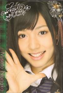 AKB48 Team K's Nonaka Misato