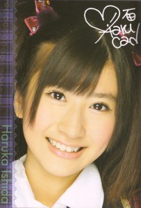 AKB48 Team B's Ishida Haruka