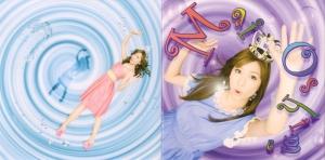 """Oshima Mai """"Aitte nandaho~"""" LE single (jacket scan)"""