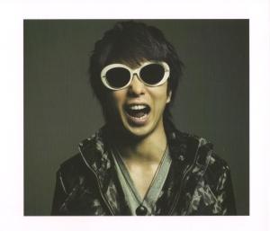 """Arashi """"Boku no miteiru fukei"""" LE booklet Scan0007"""