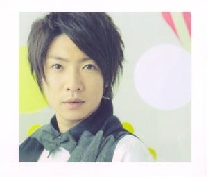 """Arashi """"Boku no miteiru fukei"""" LE booklet Scan0014"""