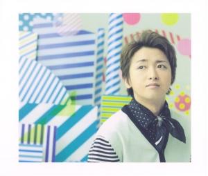 """Arashi """"Boku no miteiru fukei"""" LE booklet Scan0022"""