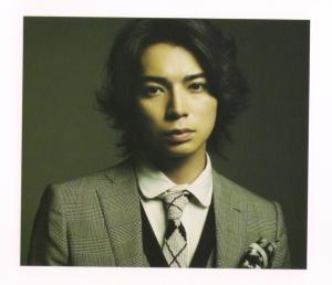 """Arashi """"Boku no miteiru fukei"""" LE booklet Scan0029"""