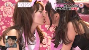 Yuko ♥'z Acchan! (*´∀`)