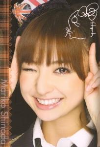 AKB48 Team A's Shinoda Mariko