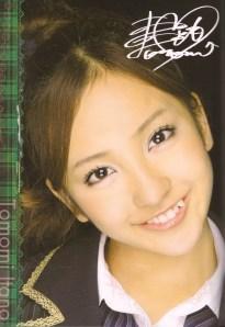 AKB48 Team K's Itano Tomomi