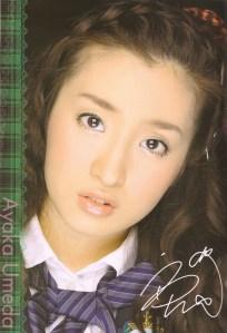 AKB48 Team K's Umeda Ayaka