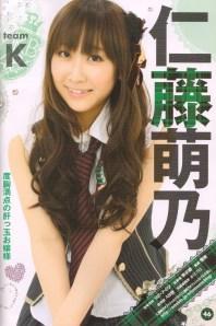 AKB48 Team K's Nito Moeno