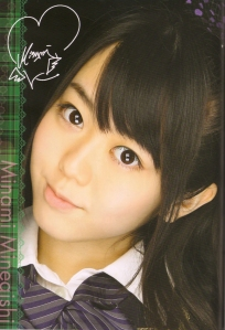 AKB48 Team K's Minegishi Minami