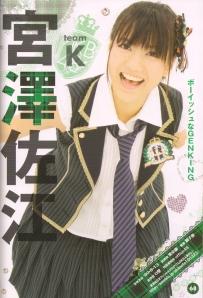 AKB48 Team K's Miyazawa Sae
