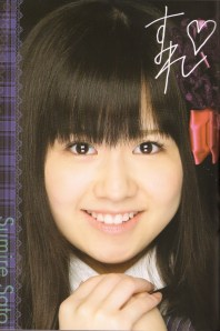 AKB48 Team B's Sato Sumire