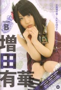 AKB Team B's Masuda Yuka