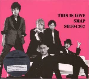 """Smap """"This is love"""" (SB version cover scan)"""