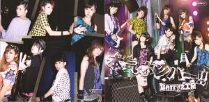 """Berryz Koubou """"Maji bomber!!"""" pv DVD single (jacket scan)"""