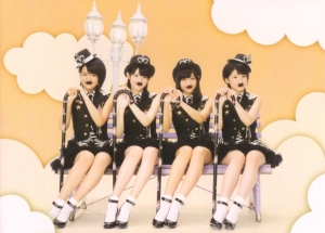 "S/mileage ""○○Ganbaranakutemo eenende!!"" type A single (back cover scan)"