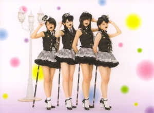 "S/mileage ""○○Ganbaranakutemo eenende!!"" pv DVD single (back cover scan)"