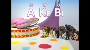 AKB48Cho! vs. AKEBI XD!