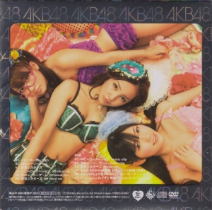 "AKB48 ""Heavy Rotation"" type A (back cover scan)"