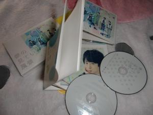"""Arashi """"Boku no miteiru fukei"""" LE (first pressing)"""
