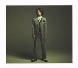 """Arashi """"Boku no miteiru fukei"""" LE booklet Scan0004"""