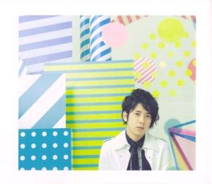 """Arashi """"Boku no miteiru fukei"""" LE booklet Scan0008"""