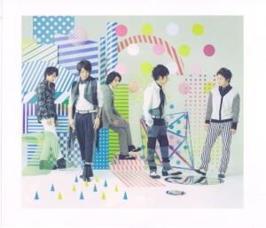 """Arashi """"Boku no miteiru fukei"""" LE booklet Scan0016"""