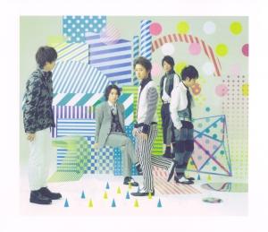"""Arashi """"Boku no miteiru fukei"""" LE booklet Scan0017"""